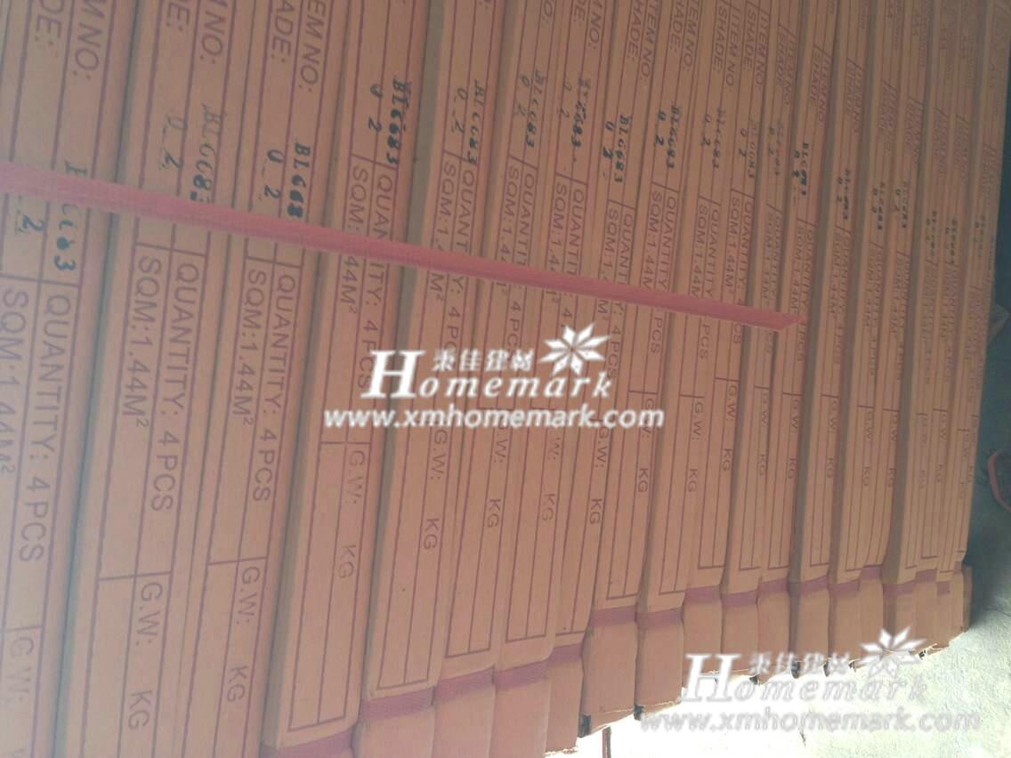 QQ图片20140904180454