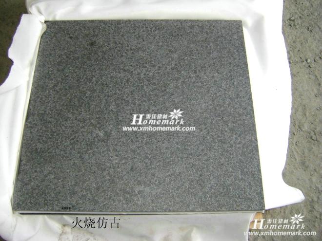 granite-g684-23