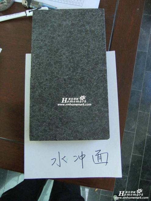 granite-g684-24