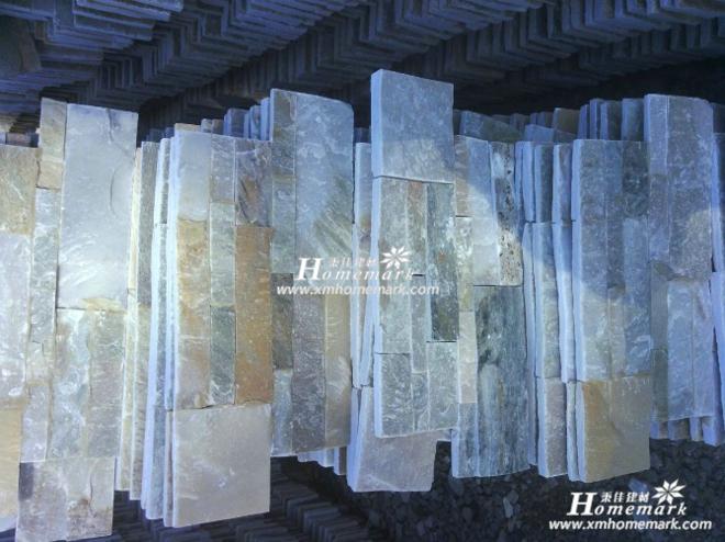 hebei-slate-3