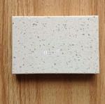 white-artificial -quartz-th