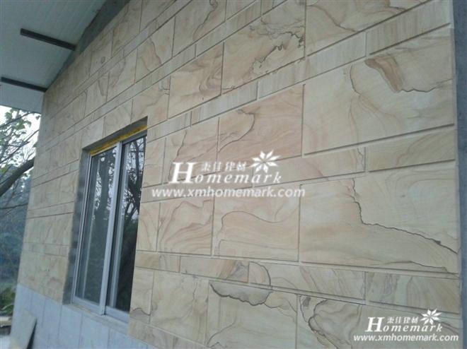 landscape-pattern-sandstone-01