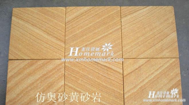 new-australia-sandstone-02