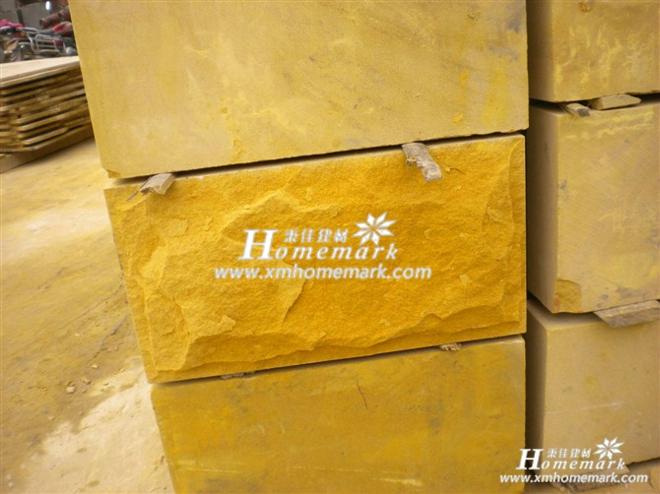 yellow-sandstone-03