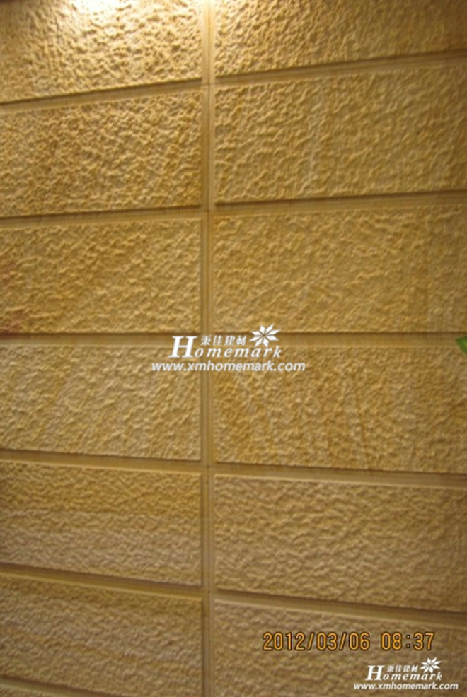 yellow-sandstone-06