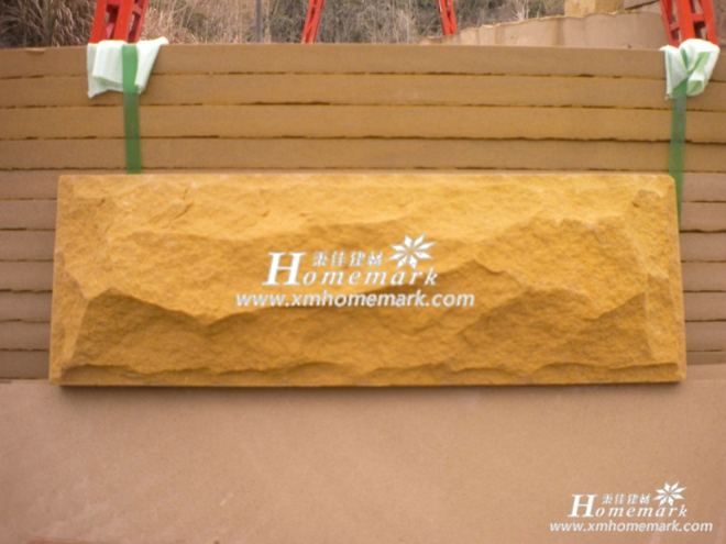 yellow-sandstone-09