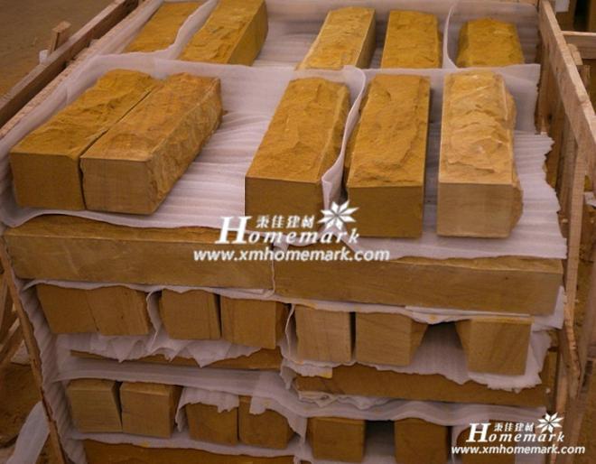 yellow-sandstone-25
