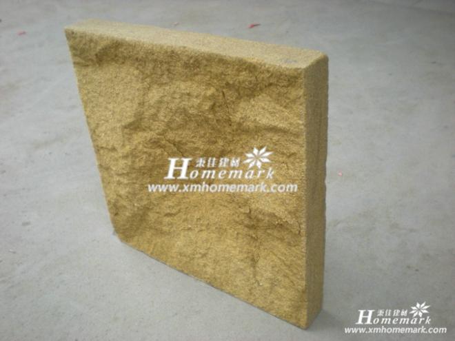yellow-sandstone-27