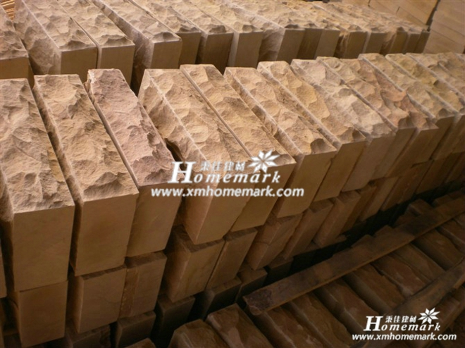 yellow-sandstone-30