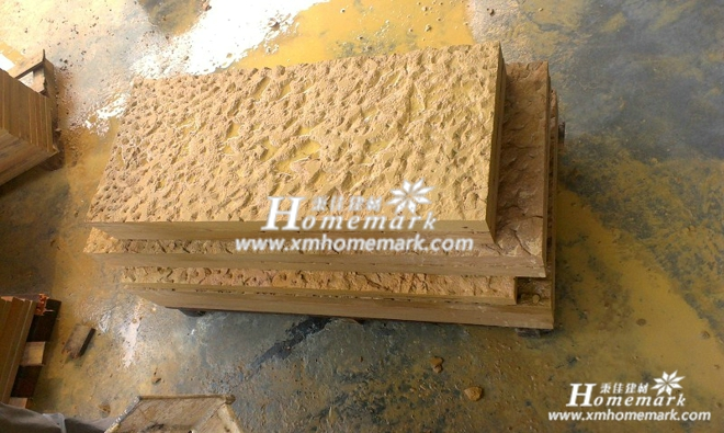 yellow-sandstone-42
