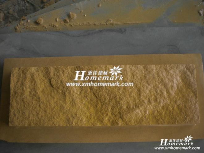 yellow-sandstone-43