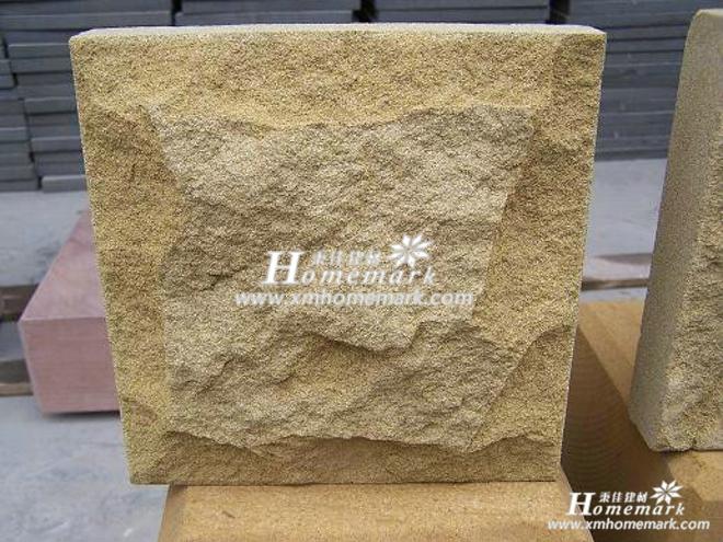 yellow-sandstone-44