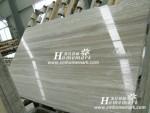 贵州白木纹泗海石材1